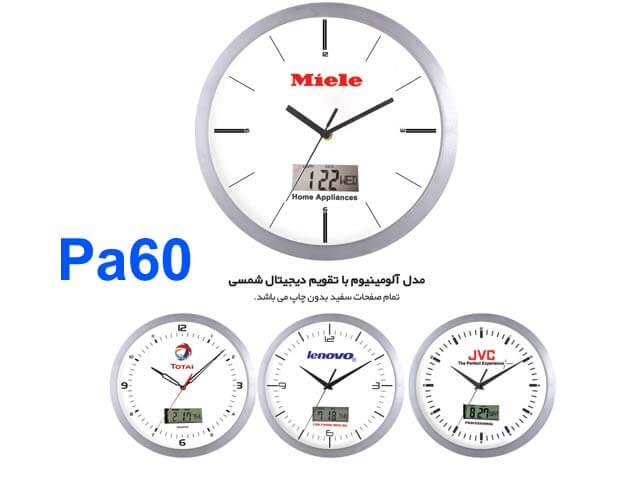 ساعت بدنه فلزی همراه با تقویم شمسی